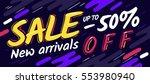 new arrival sale  marketing... | Shutterstock .eps vector #553980940
