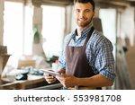 contemporary joiner | Shutterstock . vector #553981708