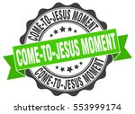 come to jesus moment. stamp.... | Shutterstock .eps vector #553999174