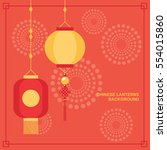 chinese lanterns hanging on red ... | Shutterstock .eps vector #554015860