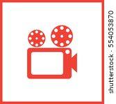 movie icon. video camera