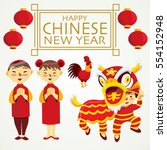 happy chinese new year. vector... | Shutterstock .eps vector #554152948