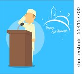 muslim man doing adzan  | Shutterstock .eps vector #554157700