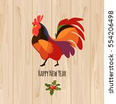 happy new year 2017 rooster... | Shutterstock . vector #554206498