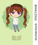 cute chibi girl with two... | Shutterstock .eps vector #554274448