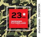 happy defender of the... | Shutterstock .eps vector #554309704