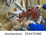 carpenter workplace  man using... | Shutterstock . vector #554470480
