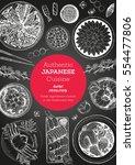 japanese cuisine top view frame.... | Shutterstock .eps vector #554477806