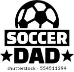 soccer dad with ball | Shutterstock .eps vector #554511394