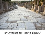 Ephesus Ancient City  Turkey