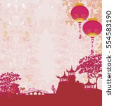mid autumn festival for chinese ... | Shutterstock . vector #554583190