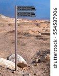 israel  judean desert  the area ... | Shutterstock . vector #554587906
