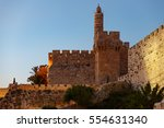 wall of the old city of...   Shutterstock . vector #554631340