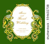 vintage invitation and wedding... | Shutterstock .eps vector #554632738