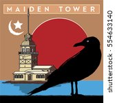 maiden tower  istanbul  bird ... | Shutterstock .eps vector #554633140