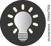 lamp icon   Shutterstock .eps vector #554647306
