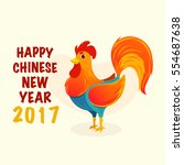celebrate chinese new year of... | Shutterstock .eps vector #554687638