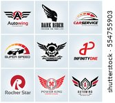 automotive car logo set | Shutterstock .eps vector #554755903