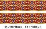 trendy  modern ethnic  beaded ... | Shutterstock .eps vector #554758534