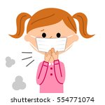 the girl who coughs | Shutterstock .eps vector #554771074
