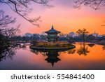 Small photo of winter at gyeongbokgung palace seoul korea