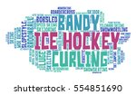 ice hockey. word cloud  colored ... | Shutterstock .eps vector #554851690
