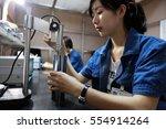 jiangxi china september 24 ... | Shutterstock . vector #554914264