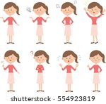 set of woman's emotions.  | Shutterstock . vector #554923819