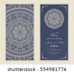 set of vintage wedding... | Shutterstock .eps vector #554981776