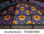 shiraz  iran   october 23  2016 ...   Shutterstock . vector #555084580