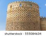shiraz  iran   october 23  2016 ...   Shutterstock . vector #555084634