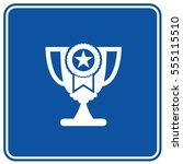 trophy icon design clean vector