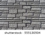 Wall From A Decorative Stone....