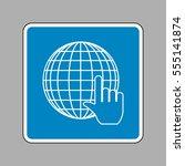 earth globe with cursor. white...   Shutterstock .eps vector #555141874