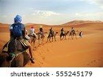 Caravan Going Through The Sand...