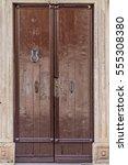 brown wooden door | Shutterstock . vector #555308380