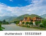 Punakha Dzong Monastery  One Of ...
