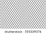chain link fence | Shutterstock .eps vector #555339376