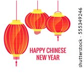 set of chinese new year paper... | Shutterstock .eps vector #555349246