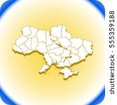 map of ukraine | Shutterstock .eps vector #555359188
