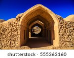 view to the zoroastrian temples ... | Shutterstock . vector #555363160