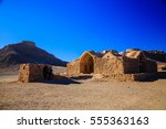 view to the zoroastrian temples ... | Shutterstock . vector #555363163
