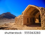 view to the zoroastrian temples ... | Shutterstock . vector #555363283