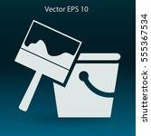 paint brush vector illustration | Shutterstock .eps vector #555367534