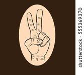 v hand. victori hand. peace hand | Shutterstock .eps vector #555369370