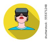 player with virtual reality...   Shutterstock . vector #555371248