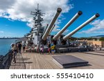Small photo of Honolulu, Hawaii - January 8, 2017: Aboard the decommissioned battleship USS Missouri in Pearl Harbor, Hawaii, where the signing of the Japanese Instrument of Surrender took place on September 2, 1945