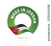 made in jordan flag green color ...