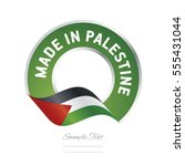 made in palestine flag green... | Shutterstock .eps vector #555431044