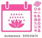 spa shower calendar day... | Shutterstock .eps vector #555515674